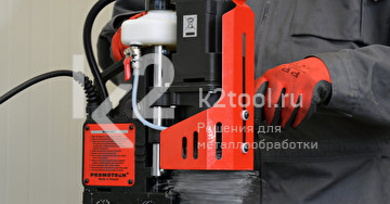 Магнитный сверлильный станок PRO-36. Процесс работы