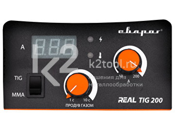 REAL TIG 200 (W223)