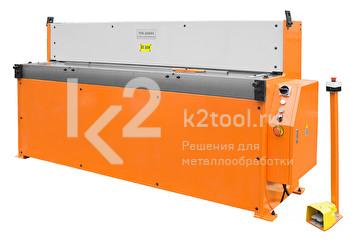 Гидравлическая гильотина STALEX THS 2540x4