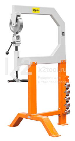 Английское колесо Stalex F1.2x710