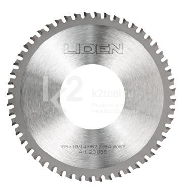 Пильный диск Liden для труборезов, ⌀160