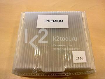 Коробка для фрезы по металлу Premium для NKO UZ-15 и UZ-18