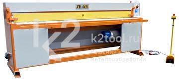 Электромеханическая гильотина STALEX GM 2000