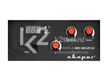 ARC 400 (Z312)