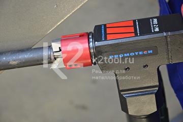 Крупный план кромкореза для труб ПРО-2 ПБ (PRO-2 PB)