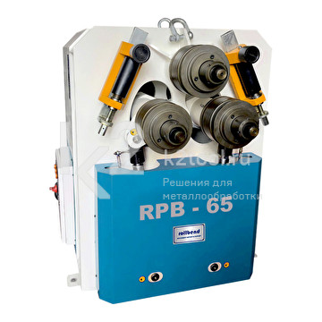 Гидравлический профилегибочный станок Rollbend RPB-65