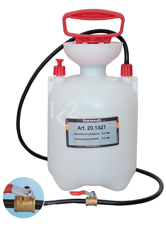 Бачок для подачи СОЖ под давлением Karnasch 3 литра
