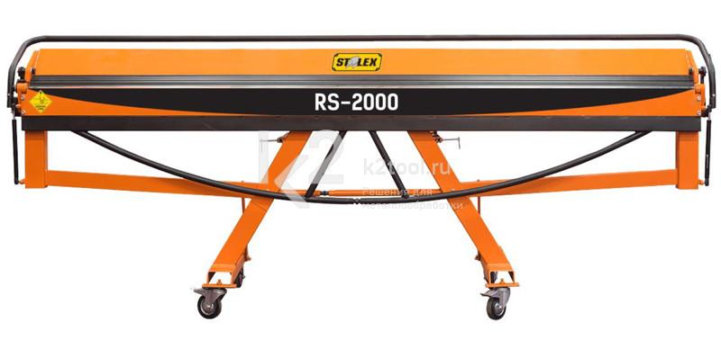 Ручной листогиб Stalex RS 2000