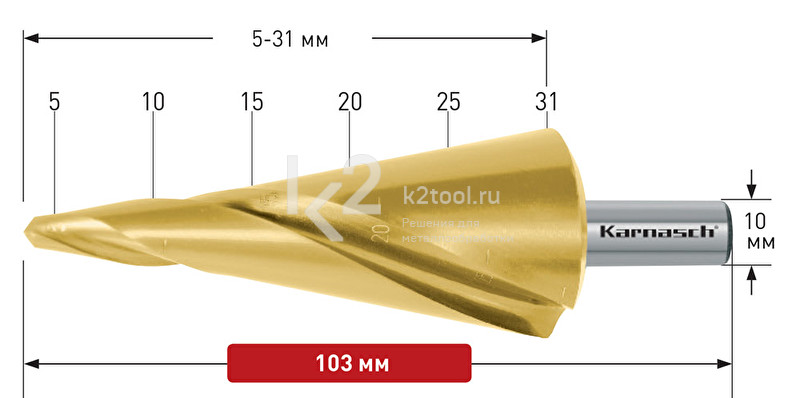 Коническое сверло Ø4-20 мм, HSS-XE с покрытием TiN-GOLD, Karnasch, арт. 20.1473