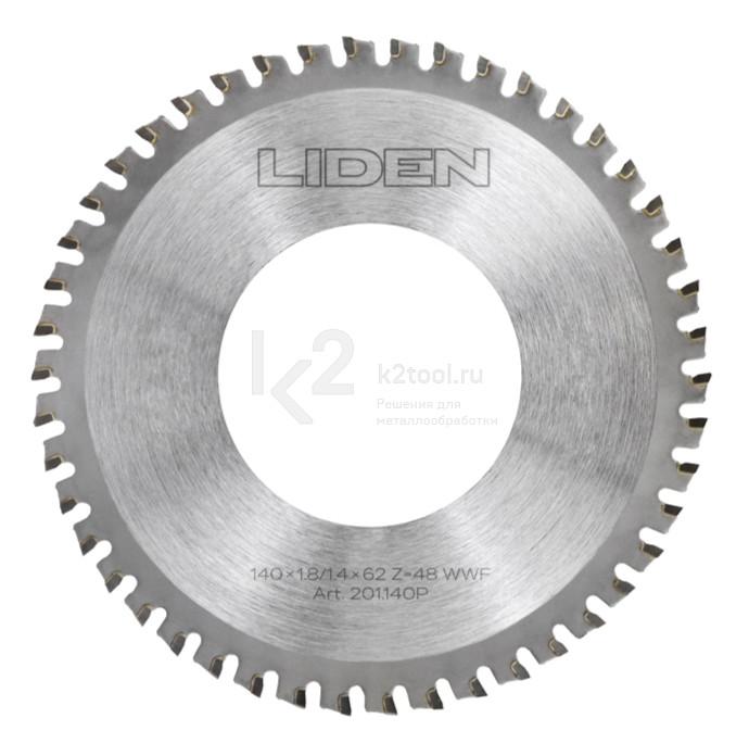 Пильный диск Liden Premium для труборезов