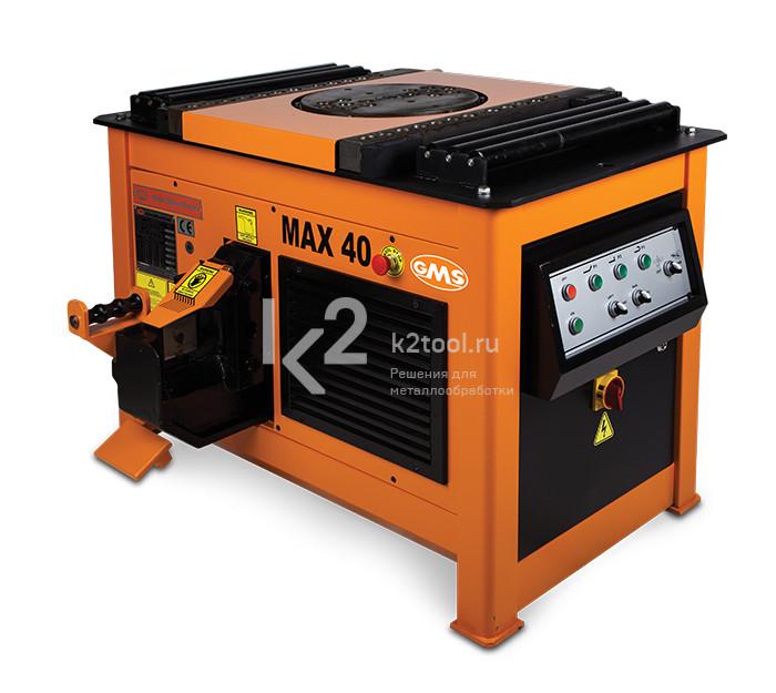MAX 40