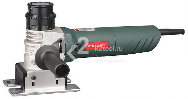 Фрезер для зачистки сварных швов Chamfo GTB-1500W-S