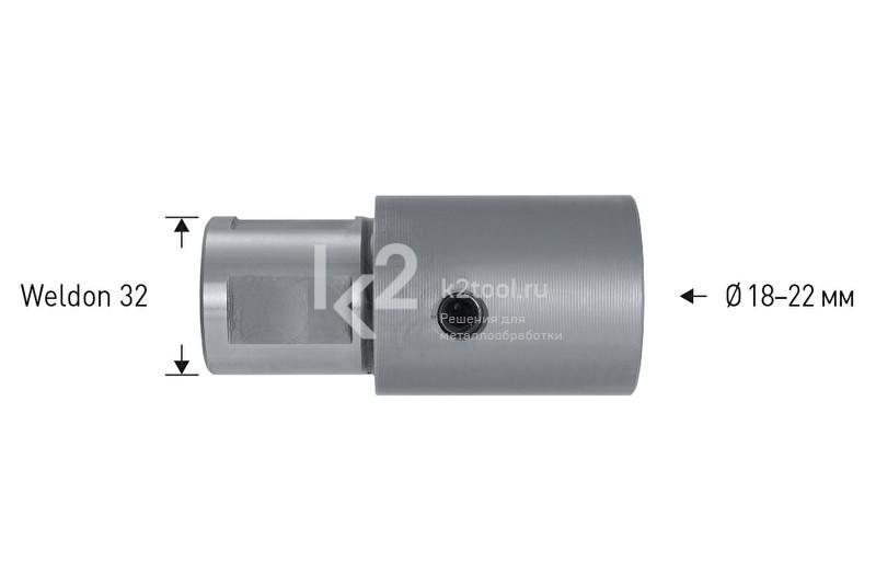 Адаптер для метчиков с диаметрами хвостовиков 18-22 мм, хвостовик Weldon 32, Karnasch арт. 20.1800