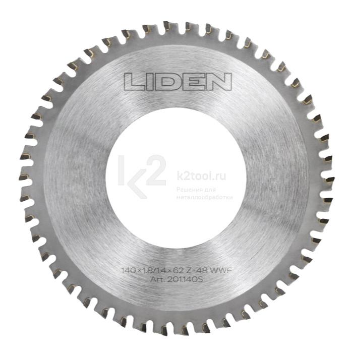 Пильный диск Liden с керамическими зубьями для труборезов