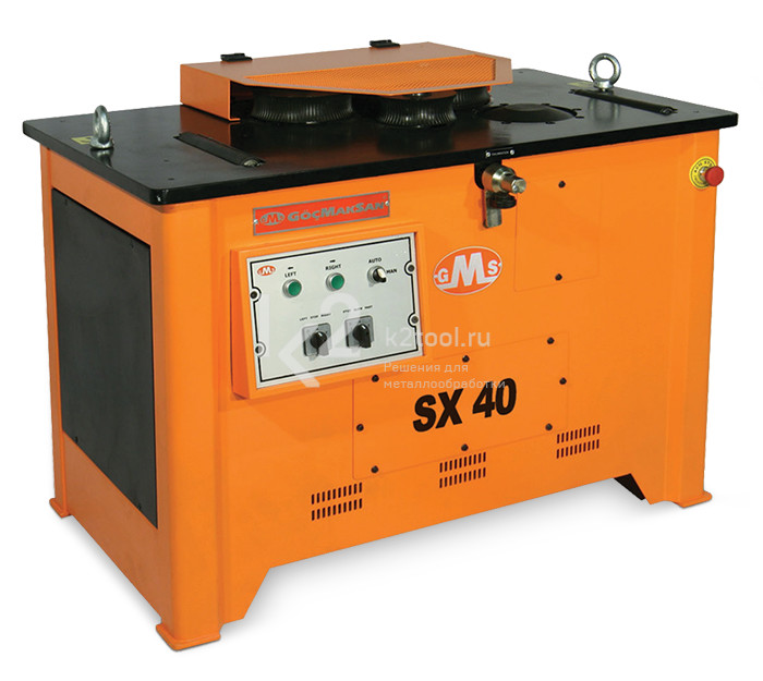 SX 40