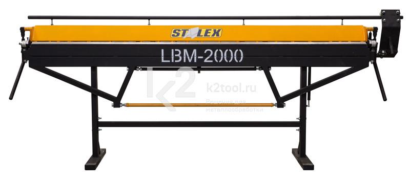 Ручной листогиб Stalex LBM 2000