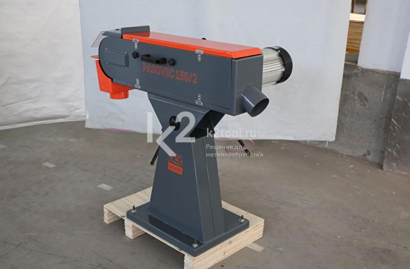 Односкоростной ленточный шлифовальный станок PASOVEC 150