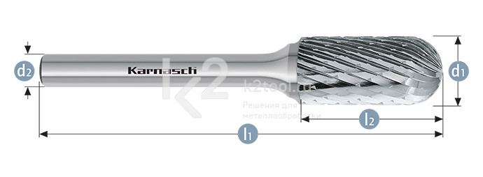 Борфреза: цилиндр со сферическим концом