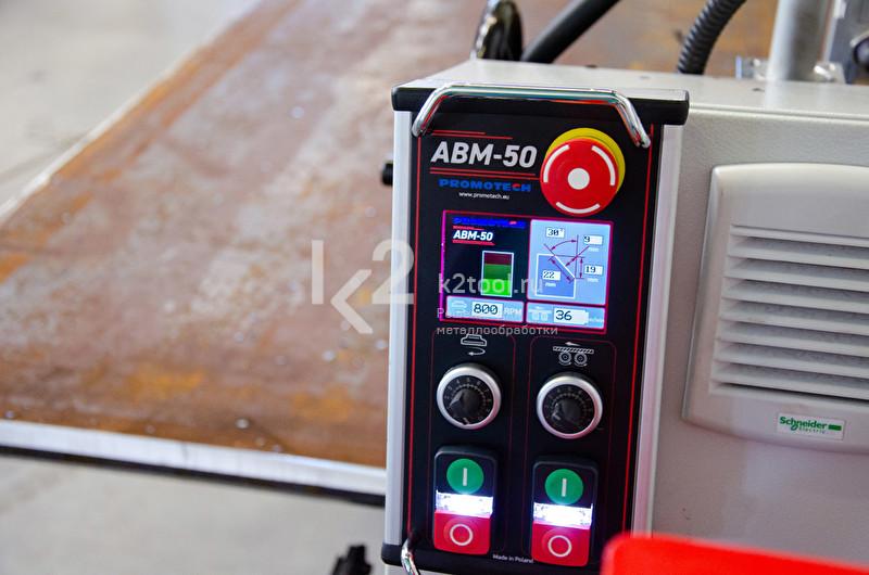 Пульт дистанционного управления для автоматического кромкореза Promotech ABM-50
