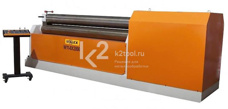 Электромеханический вальцовочный станок Stalex W11-8x2000