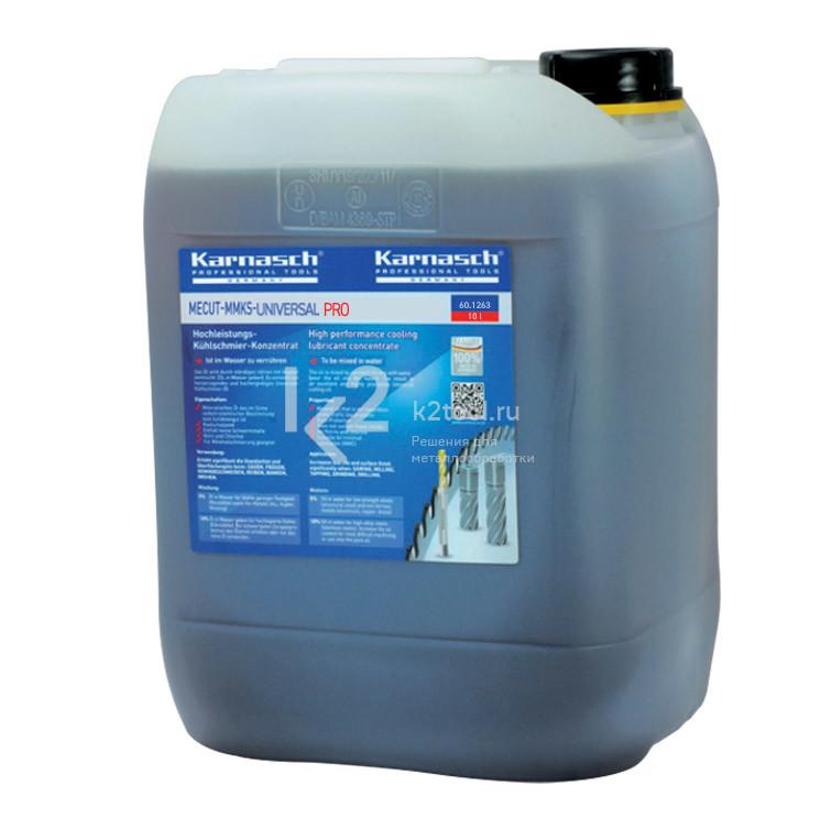 Смазочно-охлаждающая жидкость Karnasch MECUT-MMKS-UNIVERSAL, 10 л