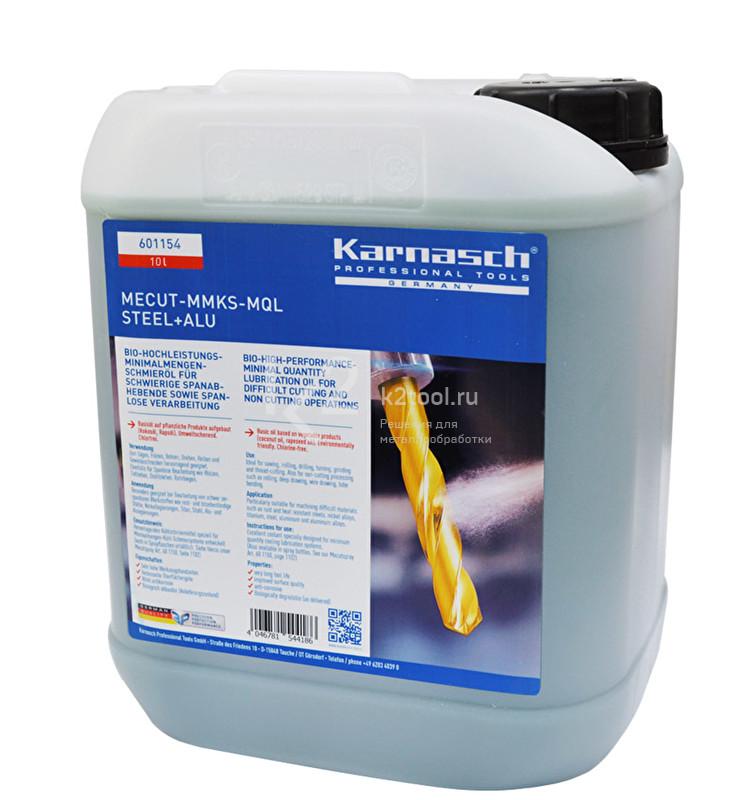 Смазочно-охлаждающая жидкость Karnasch MECUT-MMKS-MQL, 10 л, арт. 60.1154