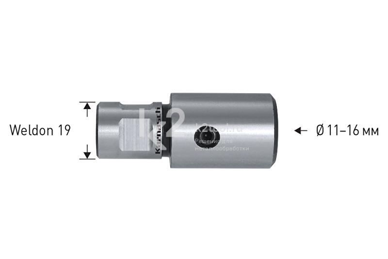 Адаптер для метчиков с диаметрами хвостовиков 11-16 мм, хвостовик Weldon 19, Karnasch арт. 20.1800