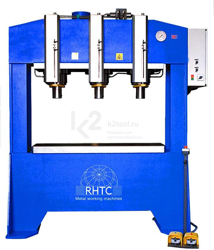 Гидравлический пресс с неподвижным столом RHTC FDM-150