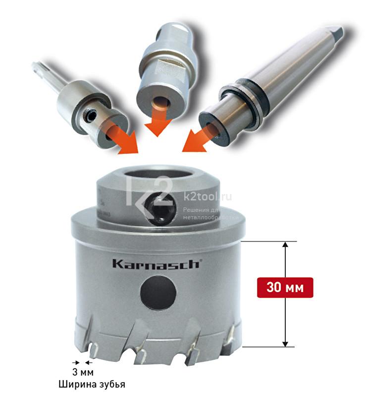 Твердосплавная коронка по металлу Karnasch Power-Max-20, арт. 20.1015A