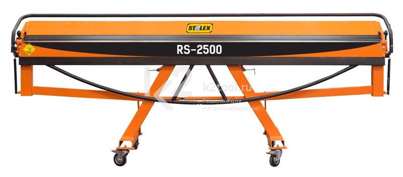 Ручной листогиб Stalex RS 2500