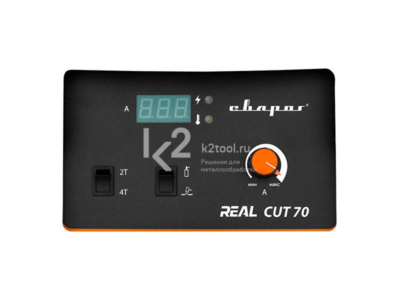 REAL CUT 70 (L204)