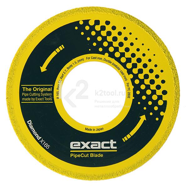 Diamond X165