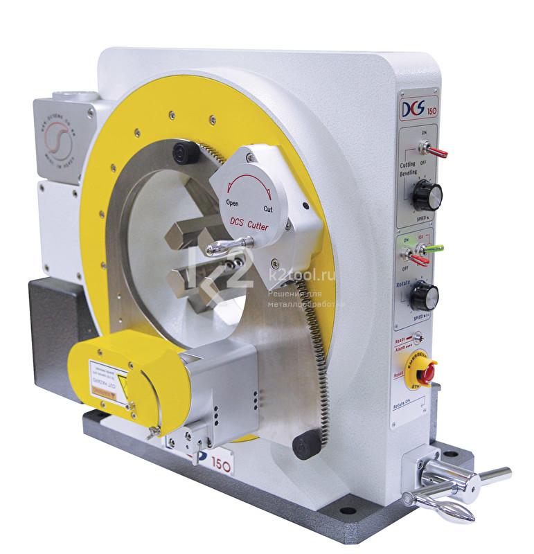 Автоматический труборез для орбитальной резки S-150