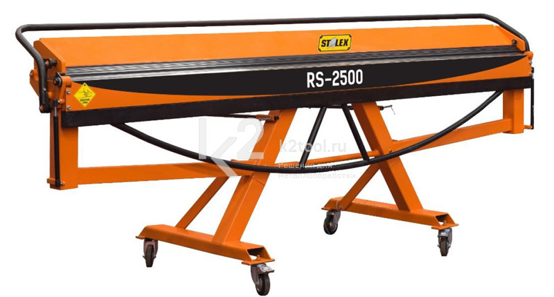 Ручной листогиб Stalex RS 3000