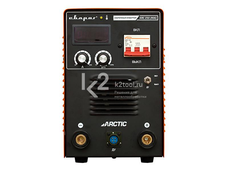 ARCTIC ARC 250 (R06)