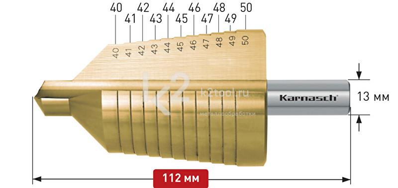 Ступенчатое сверло с прямой кромкой (2 зубца) Karnasch, арт. 21.3020