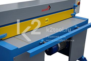 Электромеханическая гильотина Mazanek GM 1250/1,5