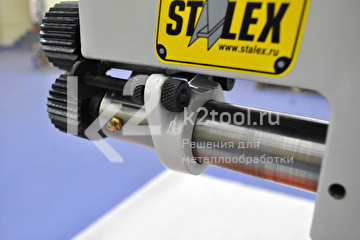 Ручной зиговочный станок Stalex RM-08
