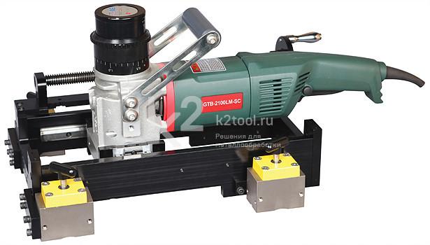 Фрезер с магнитными направляющими для зачистки сварных швов Chamfo GTB-2100-LM-SC