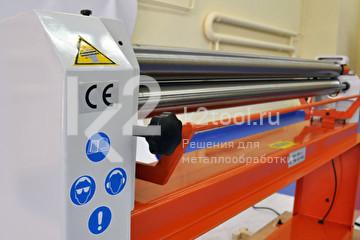 Электромеханический вальцовочный станок Stalex ESR-1300x1.5