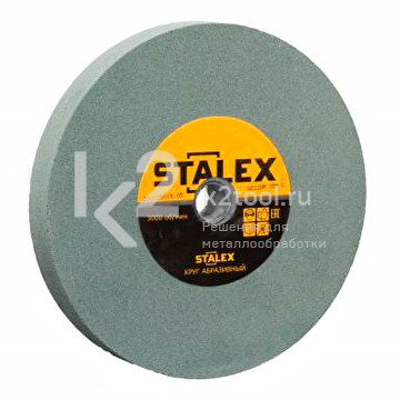 Круг абразивный STALEX GC120