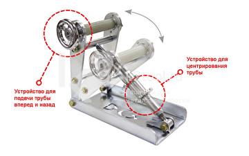 Особенности устройства подачи труб S-LT RS