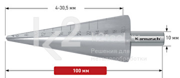 Коническое сверло Ø4-30,5 мм, HSS-XE, Karnasch, арт. 21.3016