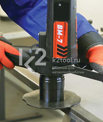 Компактный кромкорез для листов и труб BM-7