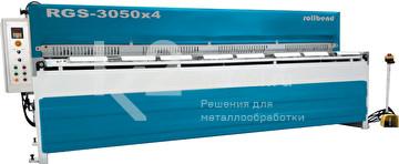 Электромеханические гильотины Rollbend RGS
