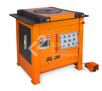 SL 36