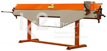 Ручной листогиб Stalex BSM 2540/0.8
